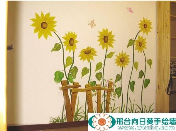 邢台向日葵手绘墙